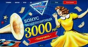 Онлайн-казино Vulkan Originals - вершина успеха азартных игроков
